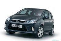 Английские налогоплательщики: малолитражный Форд экологичней гибридов