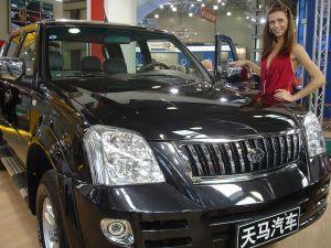 Таможня не впустила кроссовер Tian Ma на автомобильный салон