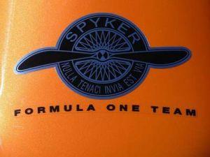 Бригада Spyker F1 реализована