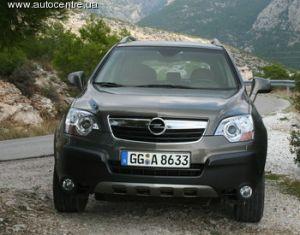 На Украине в первый раз представлен авто высокой проходимости Опель Антара