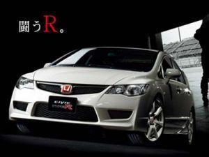Хонда выпустит гоночную версию Цивик Type R