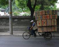 В 108 городах КНР будет проходить «день без автомобиля»