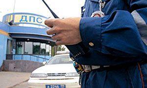 ГИБДД начнет брать денежные штрафы телефонами и запасками
