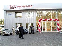 В Донецке раскрылся свежий автосалон Киа
