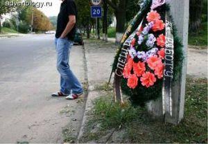 На киевских трассах определили печальные венки