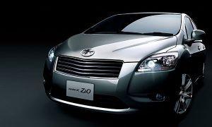 Тойота продемонстрировала внедорожник Mark X ZiO 1