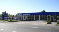 В Запорожье был замечен свежий официальный дилер СанЙонг