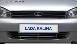 АвтоВАЗ провел тест-драйв модернизированной Лада Калина