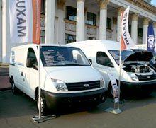 На Украине показали LDV Maxus