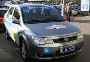 В первый раз автомобиль из КНР пройдет границу Южного Полярного круга