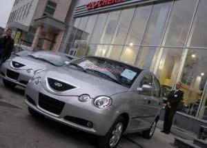 В Харькове раскрылся автомобильный салон Чери