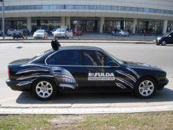 ТМ Fulda отдает собственную загадочною и великодушную «Черную Пантеру» на автодороги, сейчас  6 населенных пунктов Украины