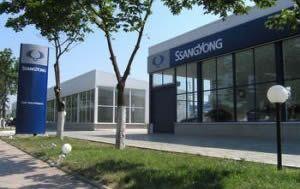 К концу года на Украине будет 27 офисов марки СанЙонг