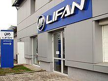 Раскрылся первый на Украине специальный автомобильный салон Лифан