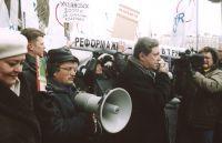 """Немецкие водители протестуют против """"личного"""" наблюдения скорости"""