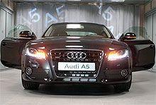 На Украине представили купе Ауди A5