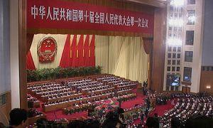 КНР аннулировал спецномера для авто жителей других стран