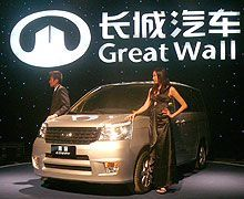 Great Wall Моторс заменяет логотип