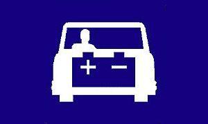 Первый гибрид Форд получит название Extend