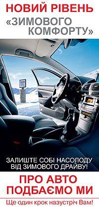 Обладатели Toyota приобретают высокий уровень «Зимнего комфорта» - Toyota
