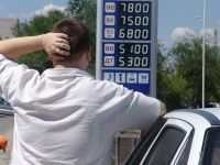 Предельная стоимость на газ А-95 составит 4,95 гривны/литр