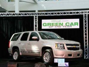 Самым «зеленым» авто стал Шевроле Тахо
