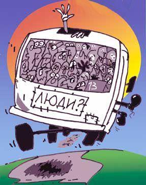 Московские перевозчики сообщили о подорожании проезда в маршрутках в 2 раза