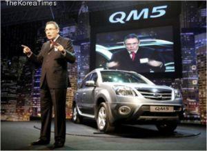Рено «Самсунг» продемонстрировала собственный первый кроссовер QM5