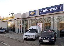 На Украине раскрылись 2 свежих автомобильного салона Opel-Chevrolet