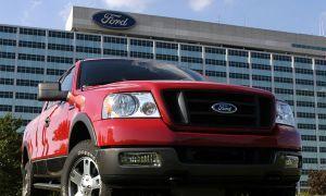 Форд сэкономит 300 млрд долларов США на обслуживании