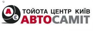 Расценки на 3 распространенные модификации Тойота в Тойота Центр Киев Автосамит установлены в гривне!