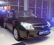 На Украине стартовала комплектация новой модификации авто C-класса