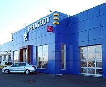 Клиентам Пежо в начале декабря - бесплатное плановое ТО в 2008 году