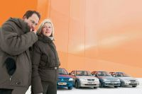 Как приобрести иностранный автомобиль за полцены?