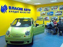 На Украине начал работать свежий механизм реализации авто