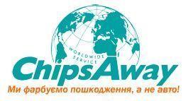 Организация «ChipsAway-Украина» провела «День открытых дверей»!