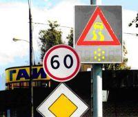 На автодорогах Киева будут справочные табло и свежие автодорожные знаки