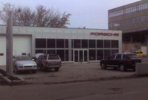 В Харькове раскрылся автомобильный салон Порше