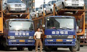 Фиат прекращает партнерство с японской Nanjing Automobile