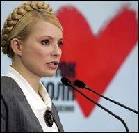 На чем выезжают подчиненные Юлии Тимошенко