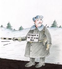 Правонарушителям не поздоровится! ГАИ выходит на охоту