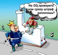 Ющенко отдает ГАИ право наказывать по свежим ценам