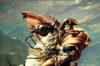 Ситроен поменял Мао на Наполеона