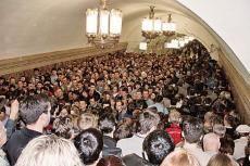 Чепэ в киевском метро