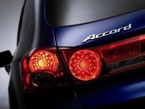 Реализации Хонда Аккорд Тюнер стартуют летом
