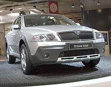 В 2007 году реализации Шкода на Украине превзошли 20 000 авто
