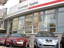 «Италмоторс Украина» объявила новинки 2008 года марок Фиат, Альфа Ромео, Лянча