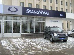 СанЙонг теперь и в Харькове!