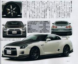 Ниссан GT-R Spec V