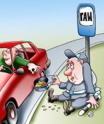 ГАИ повысит объемы штрафов (тарифы)